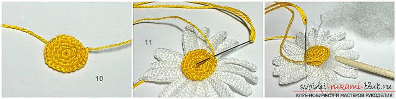 Бесплатный мастер класс по вязанию цветков ромашки с описанием и пошаговыми фото.. Фото №3