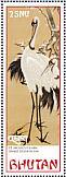 Red-crowned Crane Grus japonensis