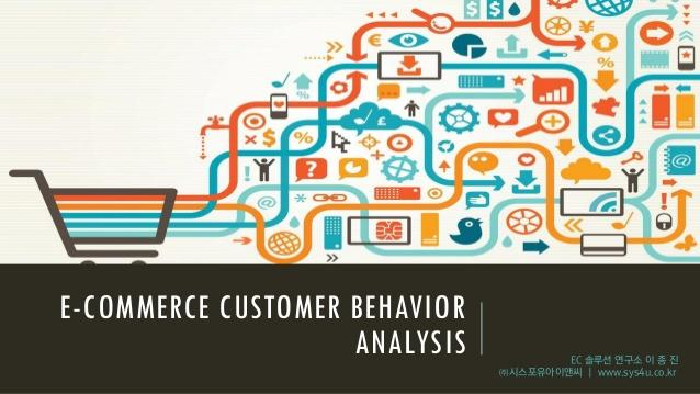 benefits of customer behavior analysis ecommerce