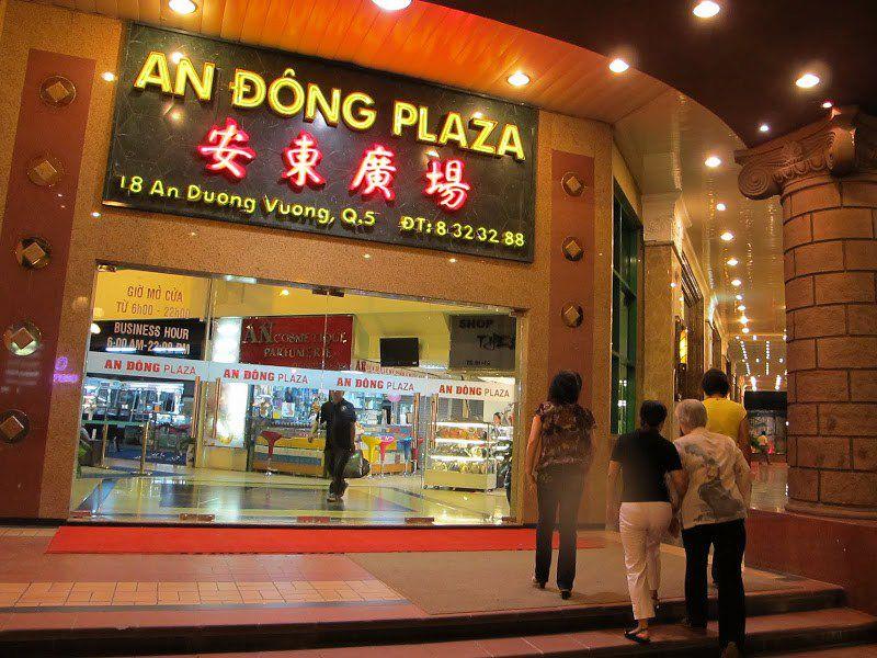 trung tâm thương mại dịch vụ An Đông