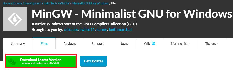 윈도우용 gcc, g++ 컴파일러를 사용하기 위해 MinGW 설치하는 방법