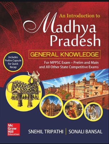 Madhya Paradesh   General Knowledge