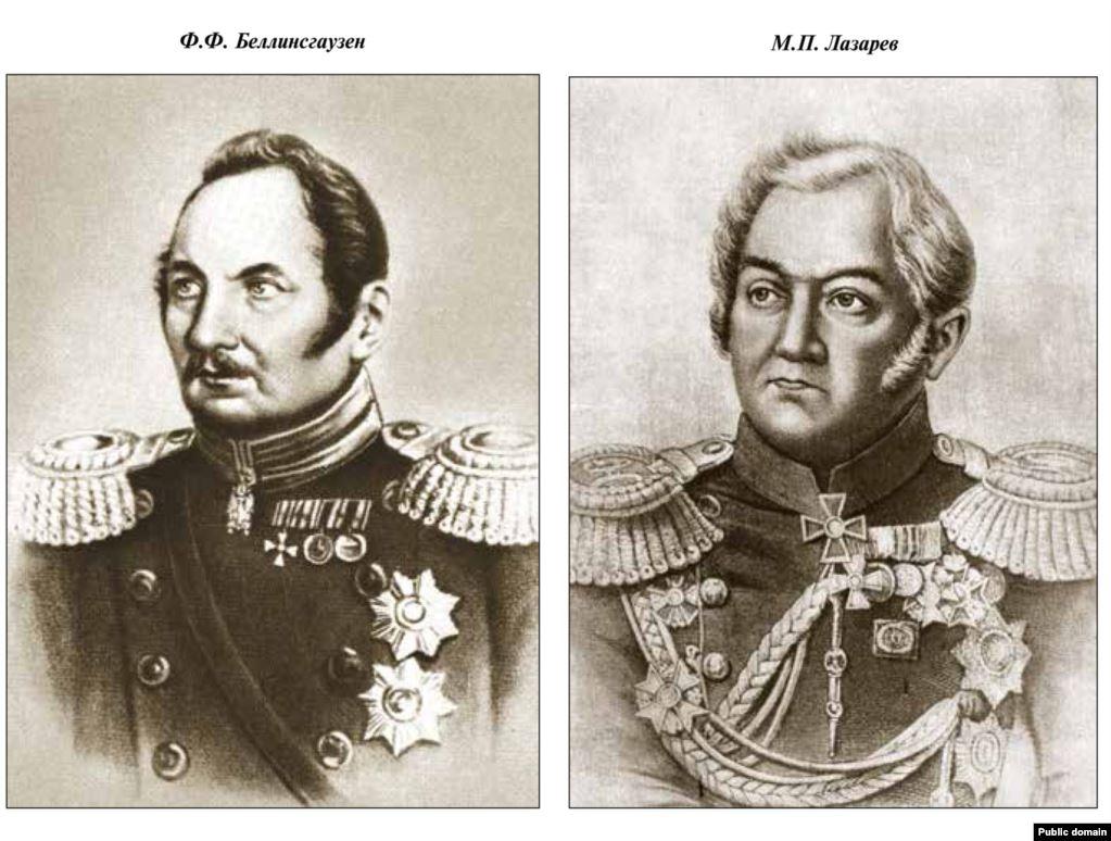Два корабля экспедиции шли под началом Фабиана Готтлиба фон Беллинсгаузена (слева) и Михаила Лазарева. Беллинсгаузен — немец по происхождению, родившийся в Прибалтике.