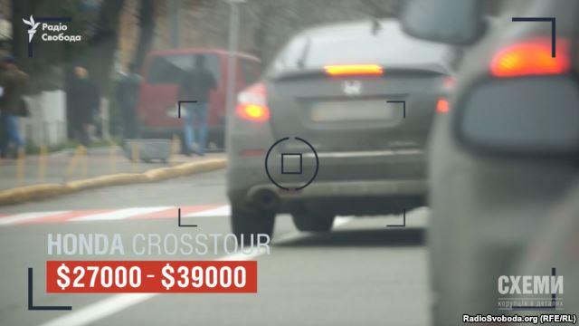 Авто, на якому пересувається народний депутат Антон Геращенко