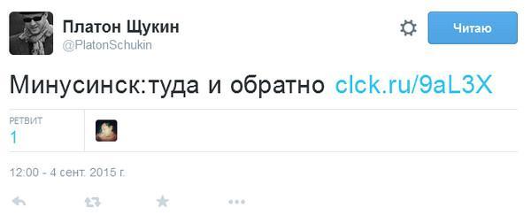 C:\Users\Sergius\Desktop\Platon_2.jpg