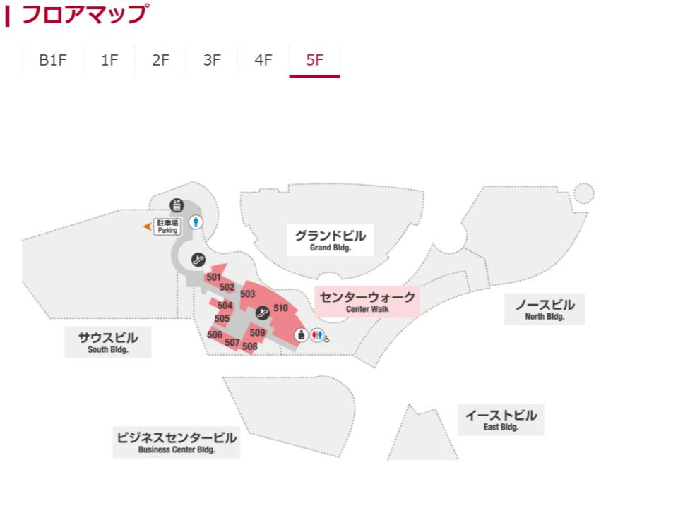 O026.【キャナルシティ博多】5Fフロアガイド170423版.jpg