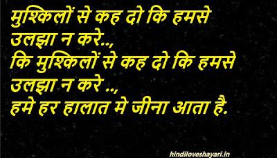 Ansh pandit shayari lyrics status