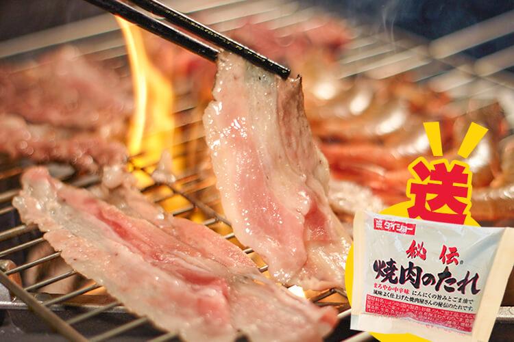 『不知道什麼時候會結束的優惠』:買精選豬五花就送『秘製・燒肉醬』