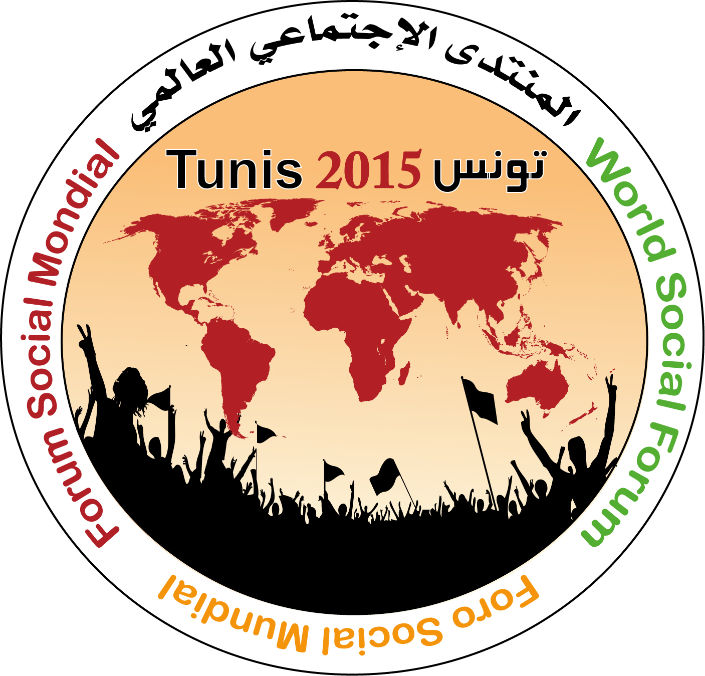 https://fsm2015.org/sites/default/files/logo_fsm_2015.jpg