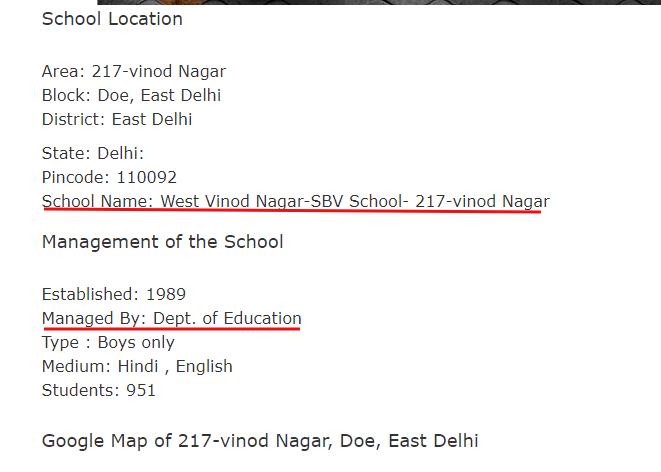 DELHI SCHOOL 5.png