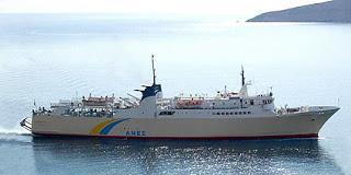 https://4.bp.blogspot.com/-GpbArkyo35A/VtCw4bTquJI/AAAAAAAABlc/erdPOX5-GtM/s320/anes_ferry_proteus.jpg