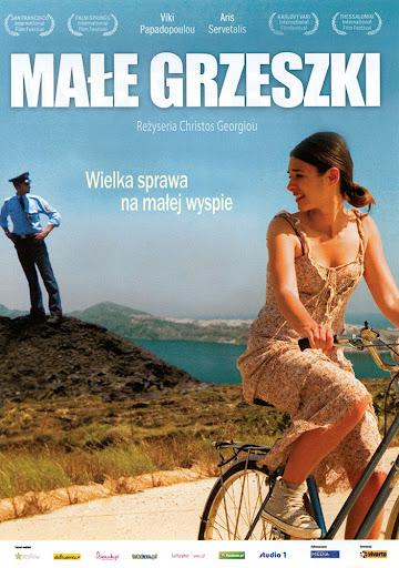 Przód ulotki filmu 'Małe Grzeszki'