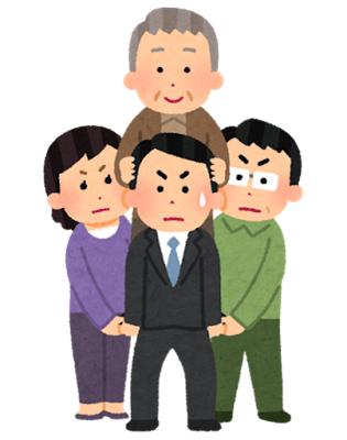 2017年おすすめの個人年金保険は?年金の種類や選び方を紹介します!