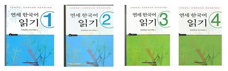 Giáo trình tiếng Hàn Yonsei