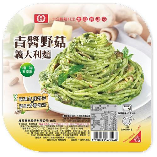711素食 桂冠青醬野菇義大利麵