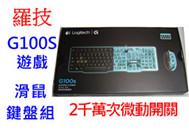 LGG100s.jpg