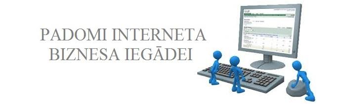 padomi_interneta_bizness.jpg