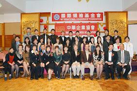 MBA - 02/27/2011 - Scholarship Award - 4