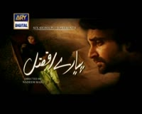 pyaray afzal episode 33