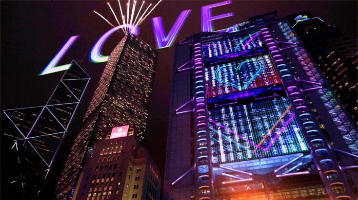 Đón năm mới mùa dịch: Lễ hội đếm ngược của Hồng Kông được tổ chức trực tuyến - Ảnh 4