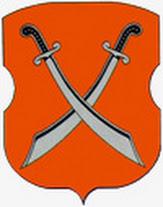 Современный герб Бобровицы