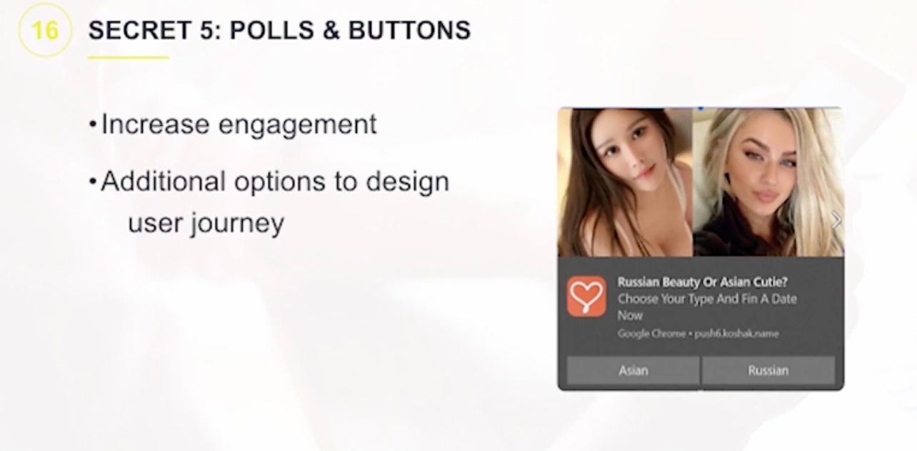 Опросы и кнопки