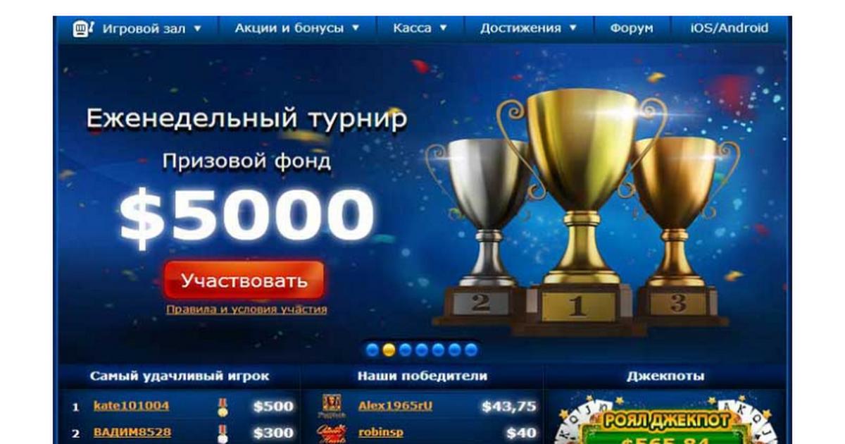 Bonus casino casino casino gambling gambling online online washington casino pays best
