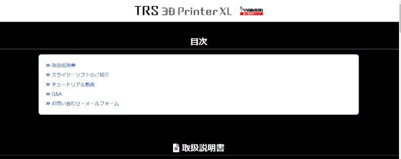 C:\Users\TAKEKAWA\Pictures\Screenshots\スクリーンショット (78).png