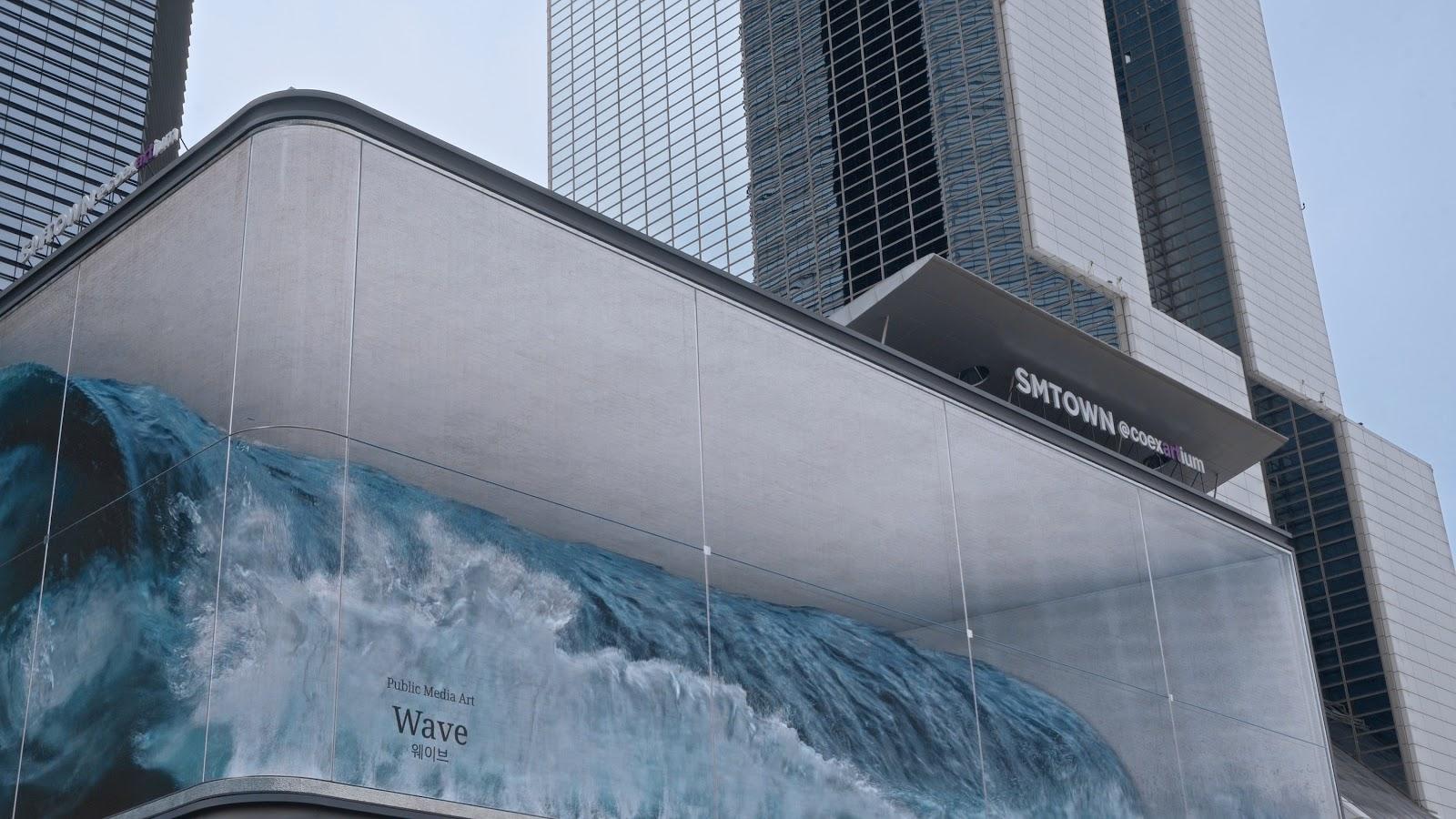 art installation billboard named Wave in South Korea