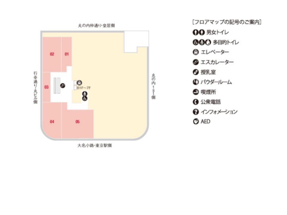O032.【新丸ビル】6Fフロアガイド170425版.jpg