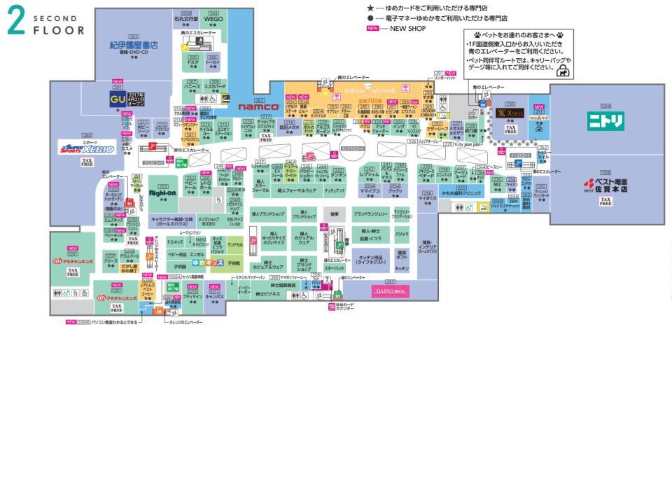 y016.【ゆめタウン佐賀】2Fフロアガイド170427版.jpg