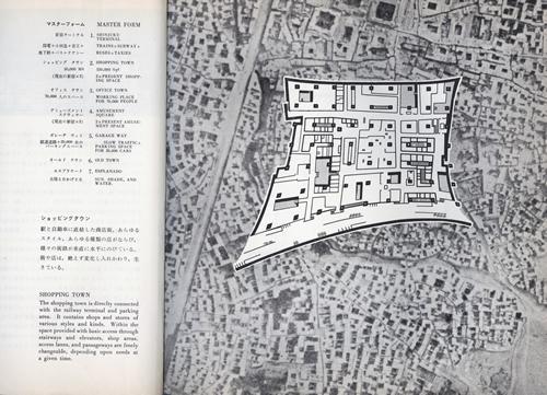"""Đồ án """"Shopping Town"""" của Maki và Masato Otaka"""