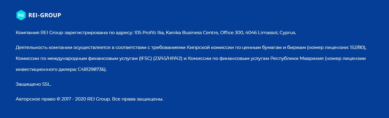 Обзор брокера REI Group: условия сотрудничества и отзывы клиентов