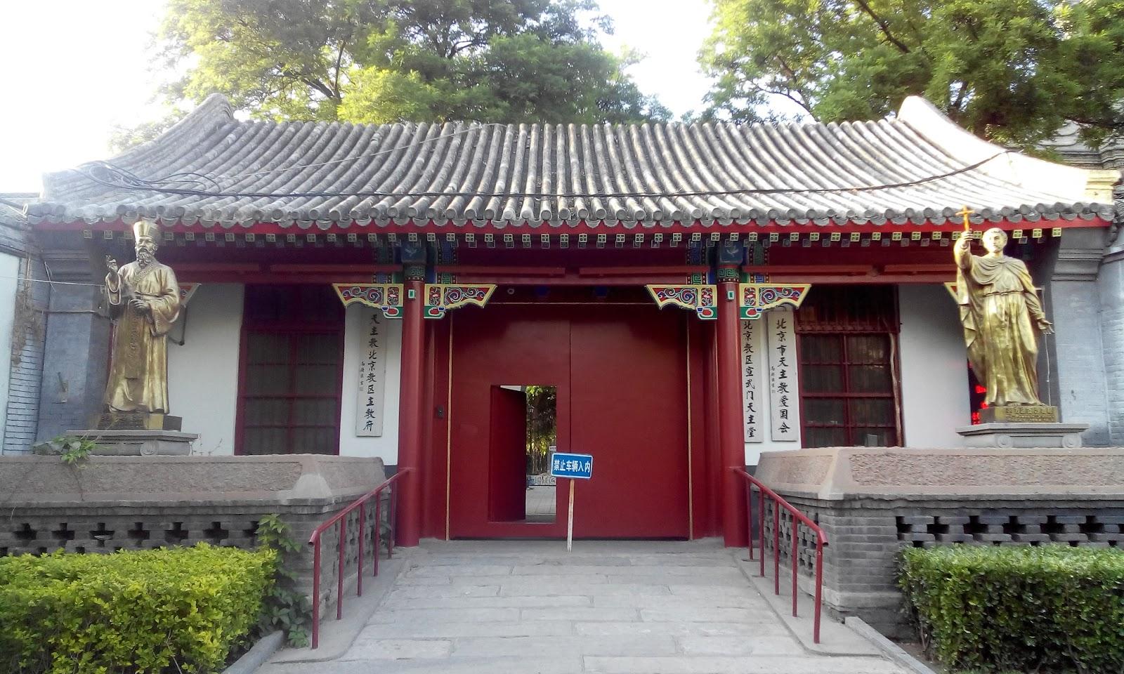 Trung quốc: Tòa Thánh, nước Cộng hòa Nhân dân Trung hoa, đạt Thỏa thuận Tạm thời về việc Bổ nhiệm Giám mục