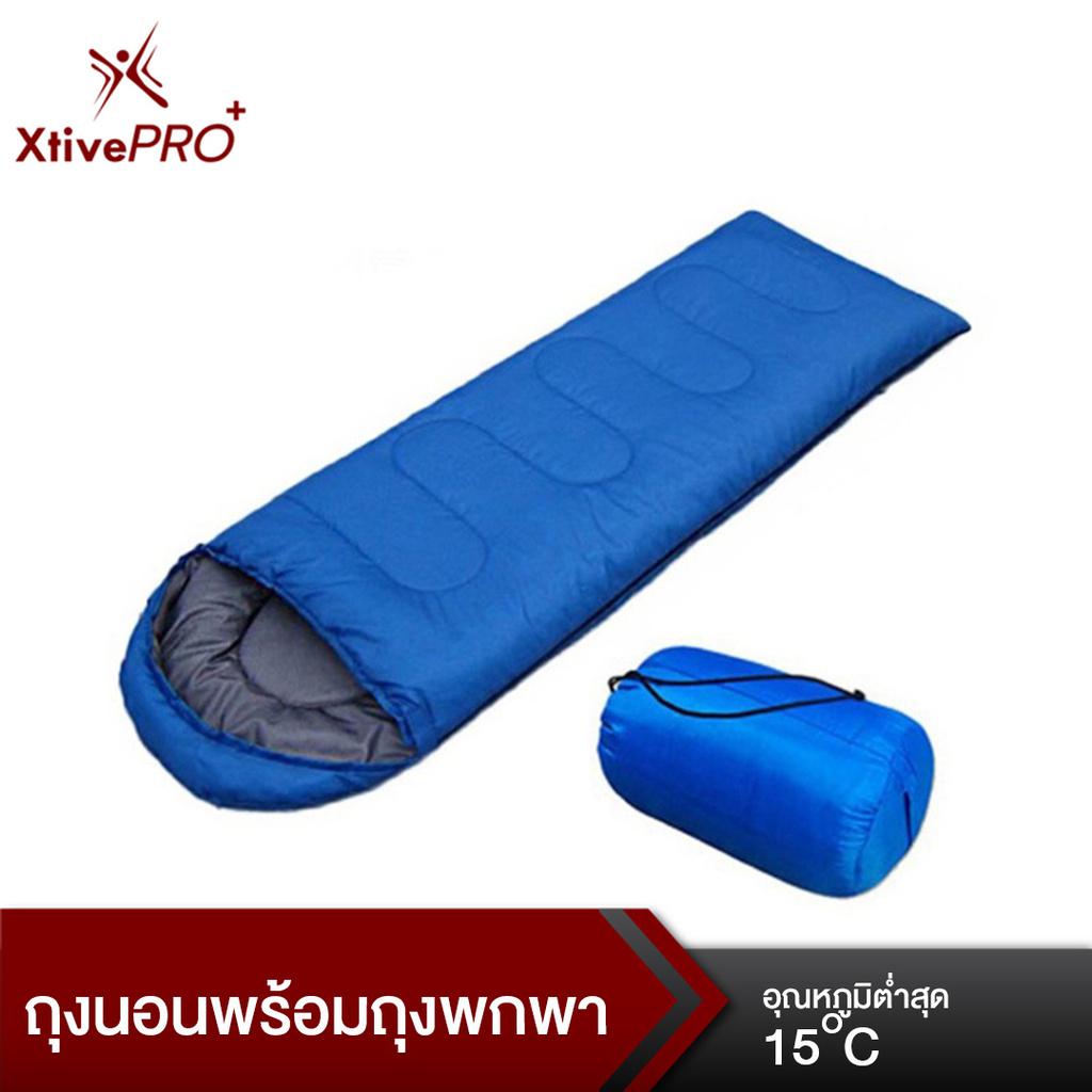 5.ถุงนอน XtivePro