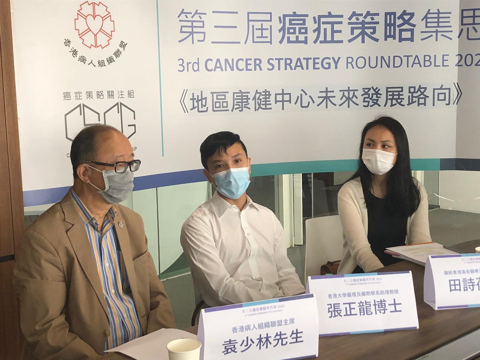 香港大學藥理及藥劑學系助理教授張正龍博士認為基層醫療較多側重於三高及糖尿病,忽視了其他同樣常見的慢性疾病。