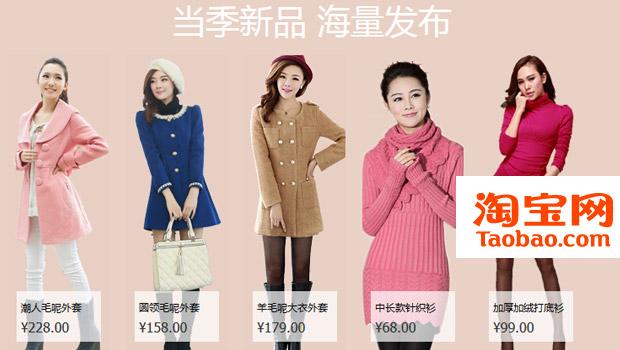 shop uy tín trên taobao