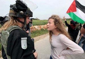 C:\Users\papa\Pictures\Palestine\femmepalestinienne.jpg