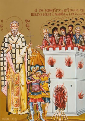 22_sept_phocas_26_martyrs_of_zographou.jpg