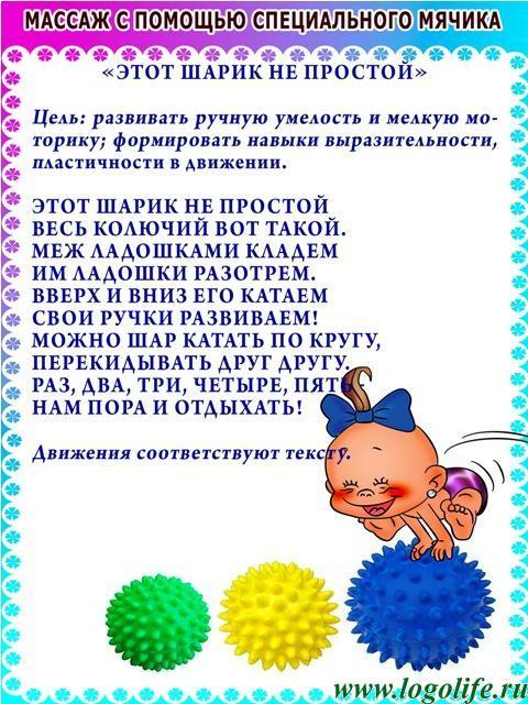http://www.logolife.ru/wp-content/uploads/zluchka_kartoteka6.jpg
