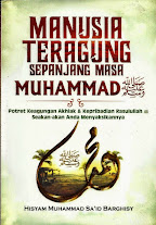 Manusia Teragung Sepanjang Masa Muhammad Saw | RBI