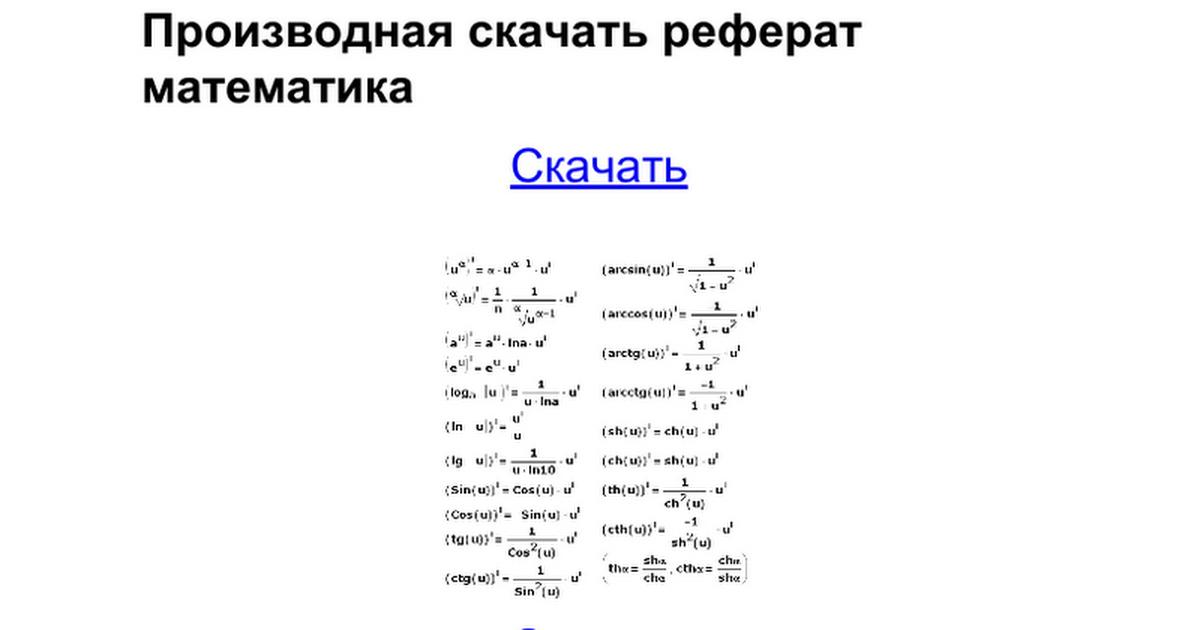 кудряшов каретников решебник