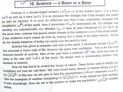 Short Essay On Science Blessing Or Curse In Hindi