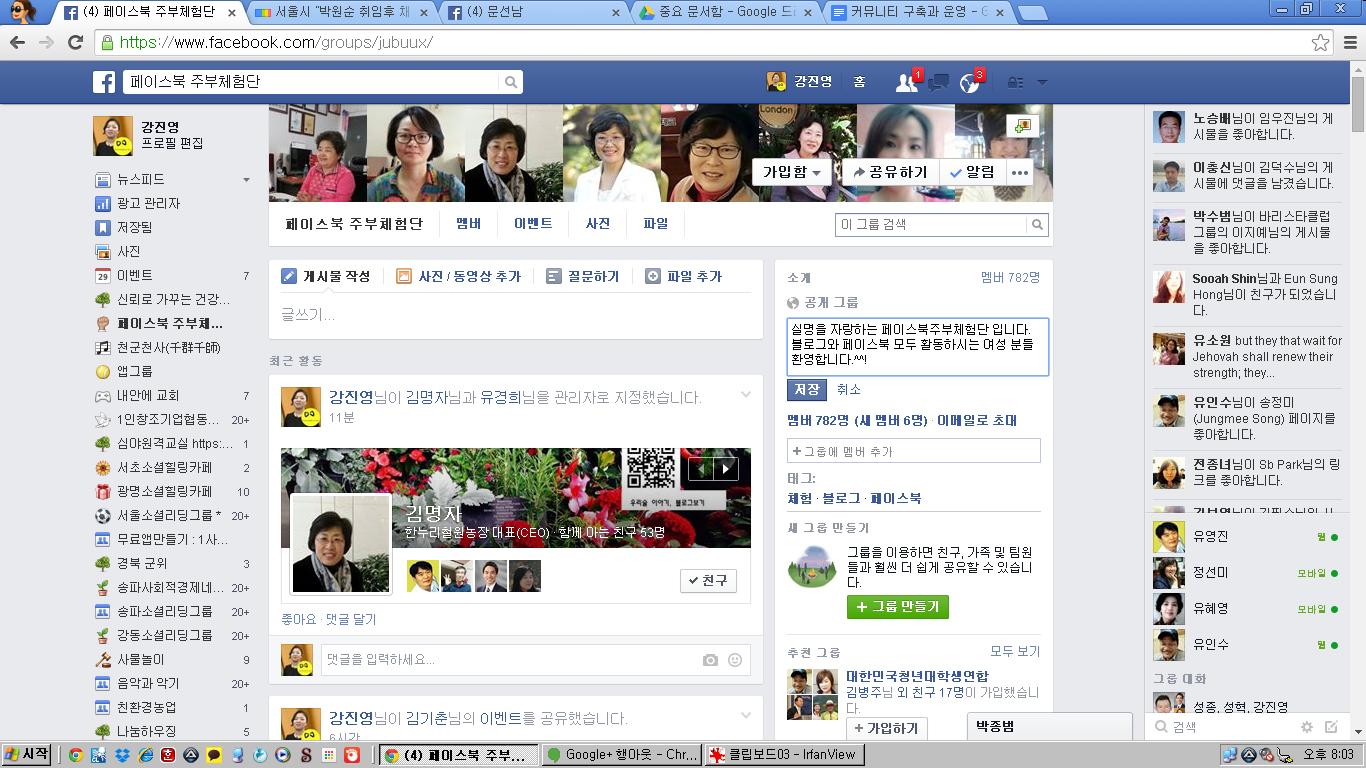 페북그룹4.png
