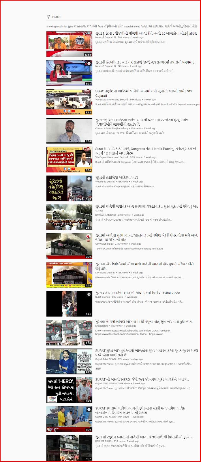 screenshot-www.youtube.com-2019.06.03-05-30-50.png