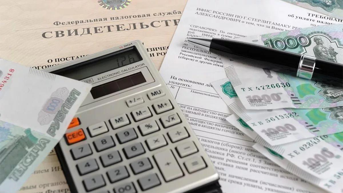 можно ли вернуть налог с покупки квартиры