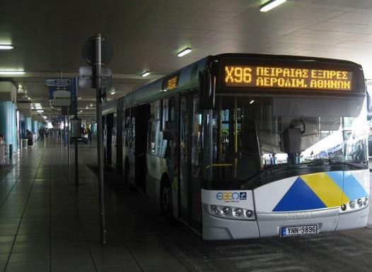 X96-bus-e1393591913585.jpg