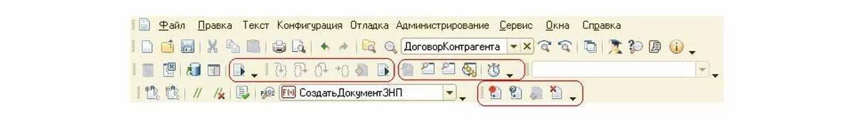 1с клиент сервер отладка на сервере