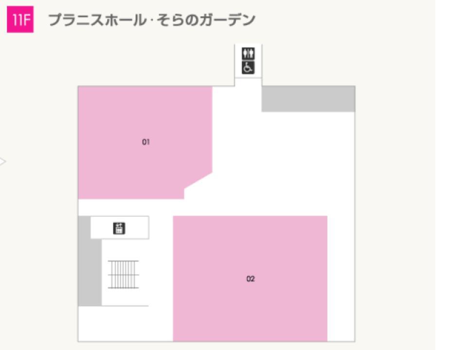 j002.【札幌エスタ】11Fフロアガイド170429版.jpg