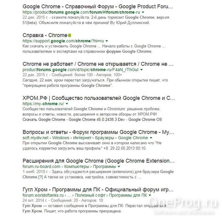 google-poisk-cherniy.jpg